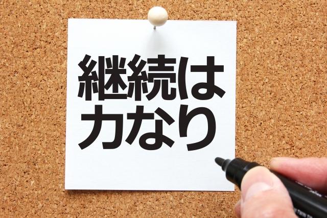 就労継続の講座~はたらポート仙台様~